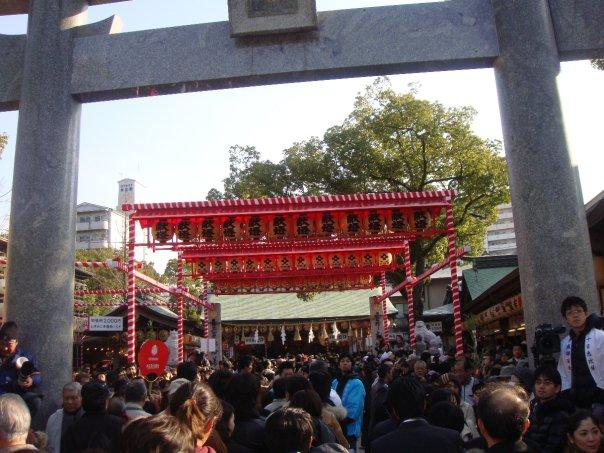 tokaebisu wahaha japanese language school