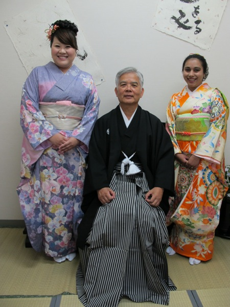 Kimono fitting at school