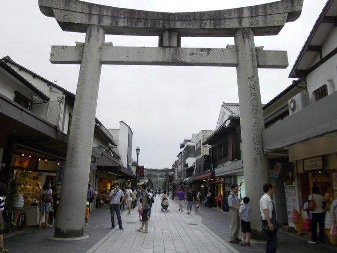 Dazaifu 1