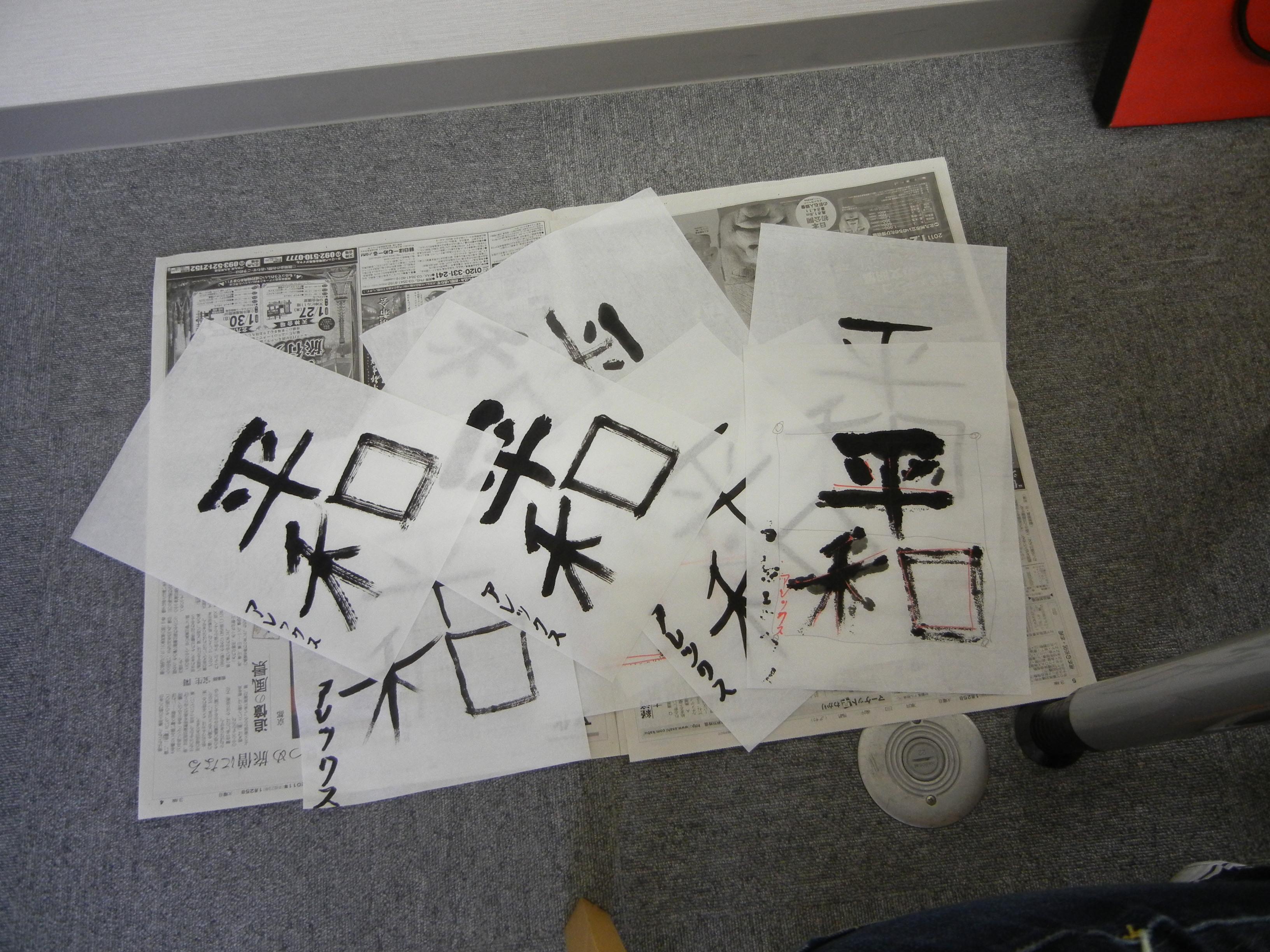 new year at wahaha 3 wahaha japanese language school