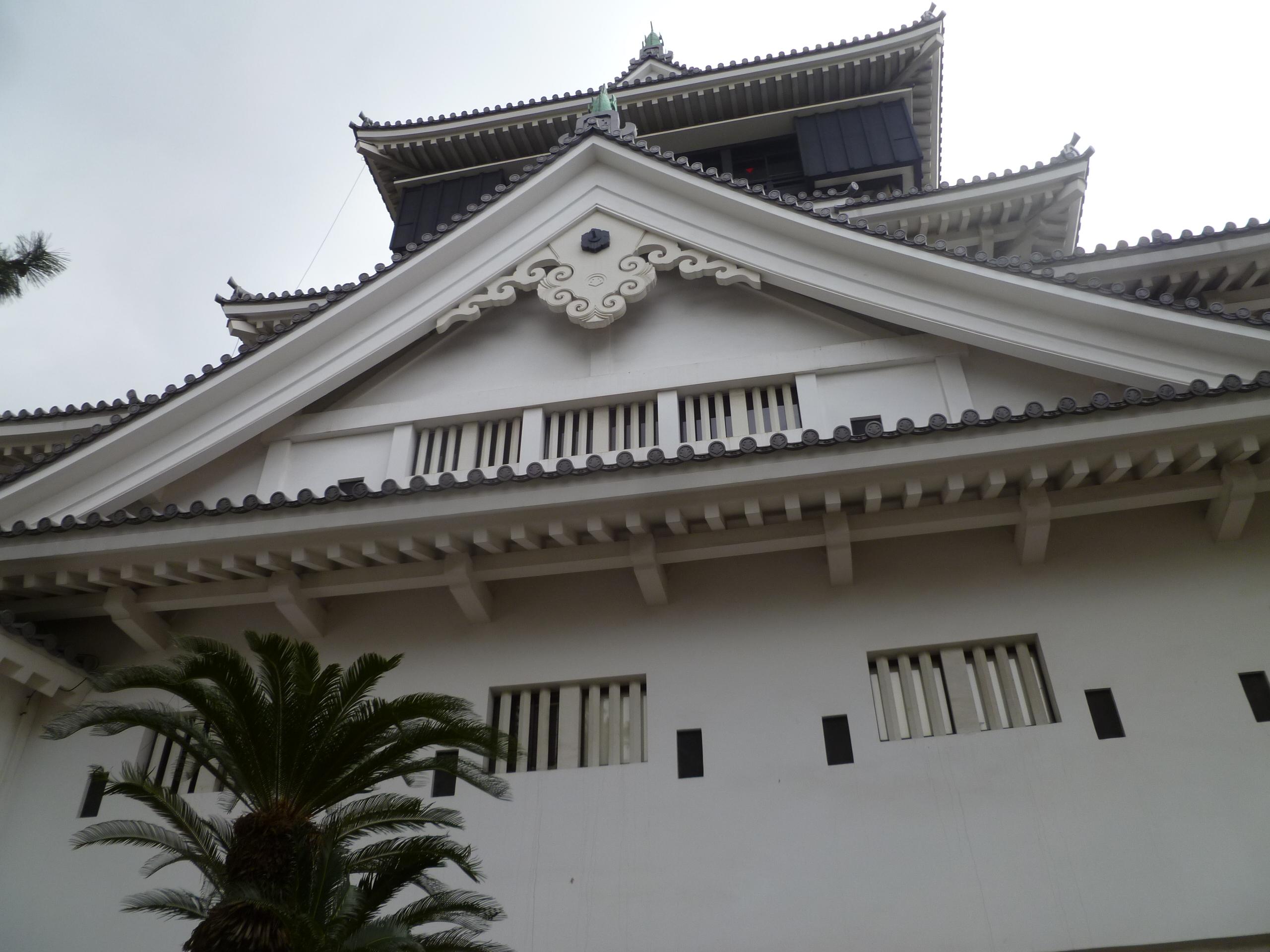 kitakyushu wahaha japanese language school