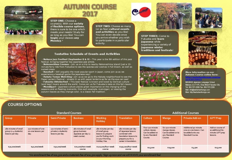 AUTUMN COURSE 2017-2018 EN-page-001