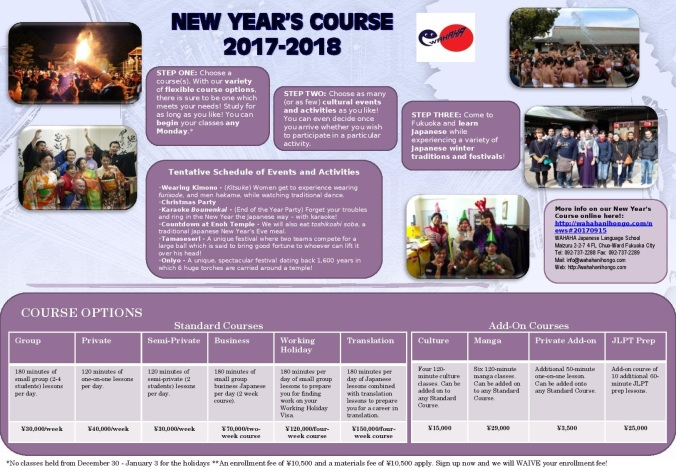NEW YEAR COURSE 2017-2018 - EN-page-001 (2)